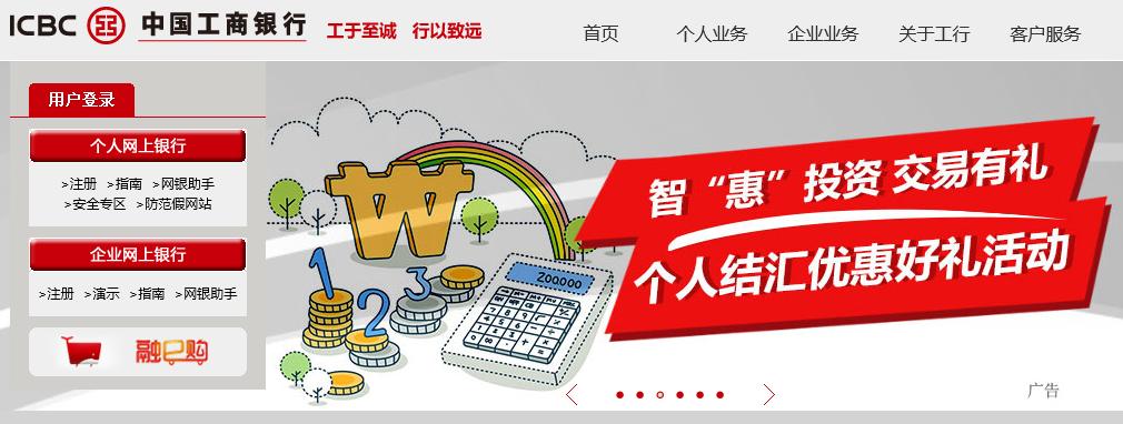 中国工商銀行(01398)_a0023831_22120829.png