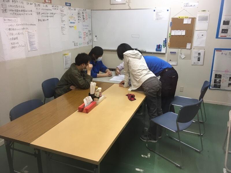 勉強会_d0085634_15500772.jpg
