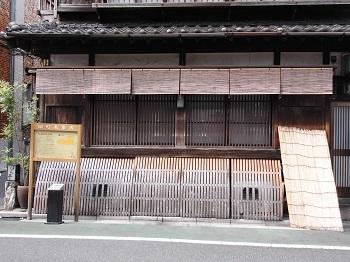 商店の窓 根津(東京)_e0098739_12191715.jpg