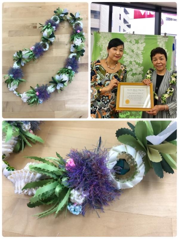 Reikoさんがサティフィケートを取得されました!_c0196240_16314276.jpg