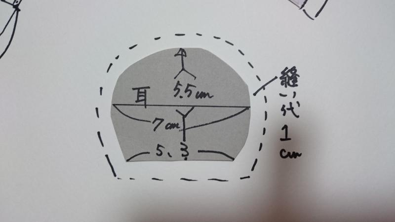 b0355152_19450041.jpg