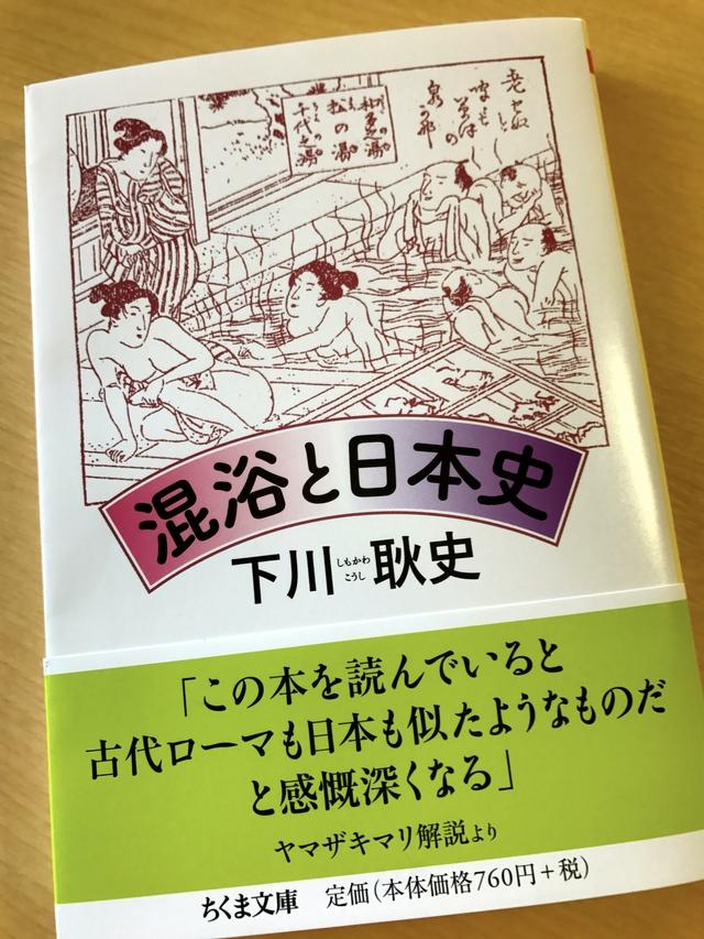 本3冊_a0087957_2216541.jpg