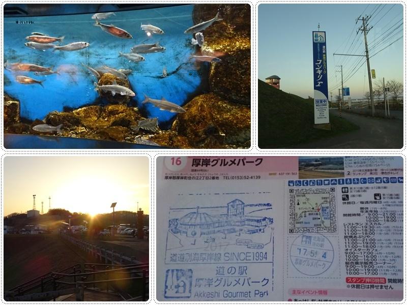 ホテルラッソ釧路byWBF_b0236665_05391750.jpg