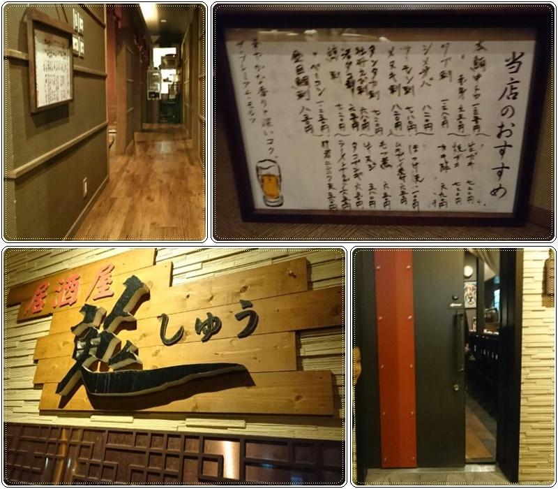 ホテルラッソ釧路byWBF_b0236665_05500547.jpg
