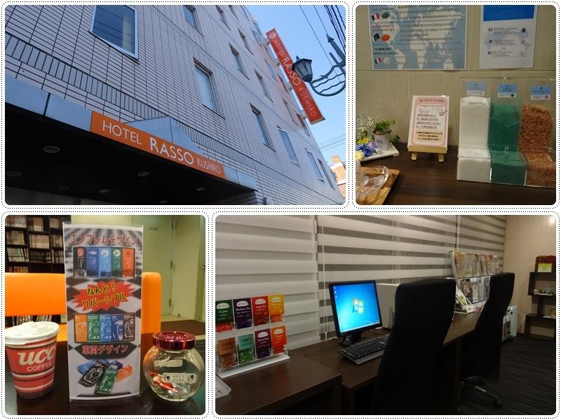 ホテルラッソ釧路byWBF_b0236665_07160591.jpg