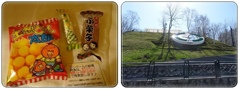 ホテルラッソ釧路byWBF_b0236665_11152237.jpg