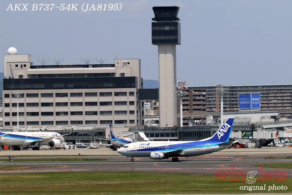 '17年 伊丹空港(RJOO)レポート ・・・ AKX/JA8195_f0352866_2256435.jpg