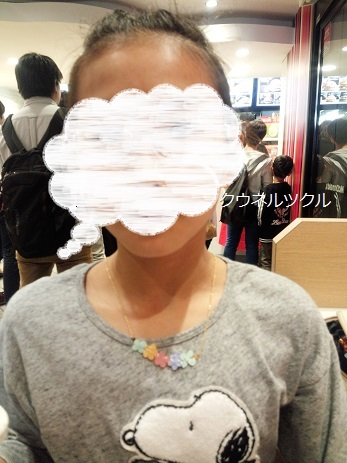 c0224767_15012114.jpg