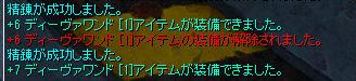 d0330183_1501889.jpg