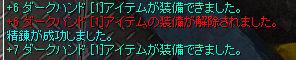 d0330183_222498.jpg