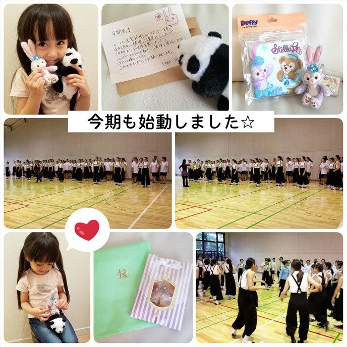 今期も始動!初Lessonと恒例オーディション☆_d0224894_01412359.jpg