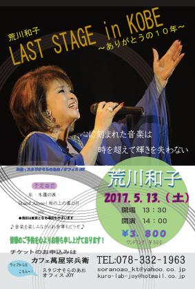 神戸へそして名古屋へ~~♪_d0103296_12084565.jpg