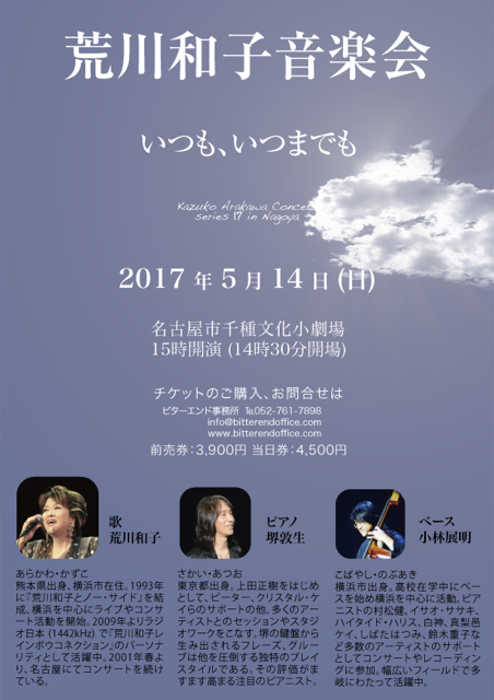 神戸へそして名古屋へ~~♪_d0103296_12153079.png