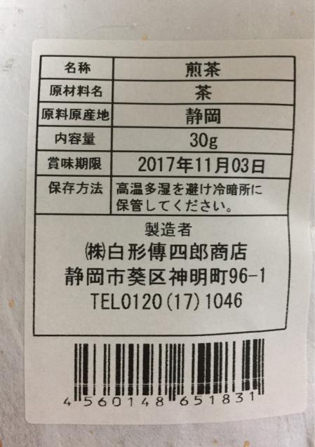f0144003_10503430.jpg