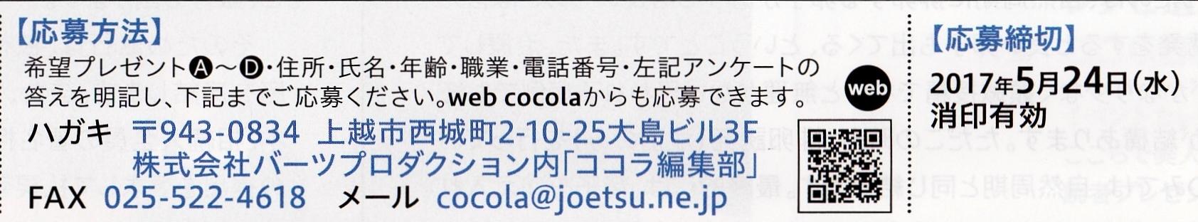 b0163804_16141288.jpg