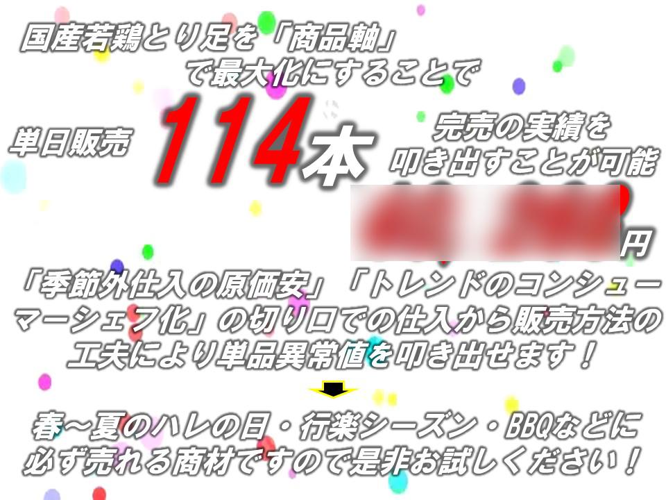 f0070004_1051497.jpg