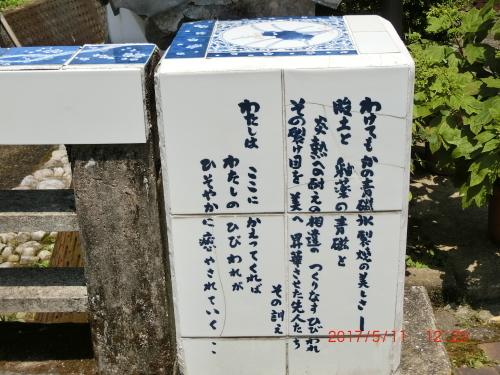 伊万里から平戸へ_c0347126_05442944.jpg