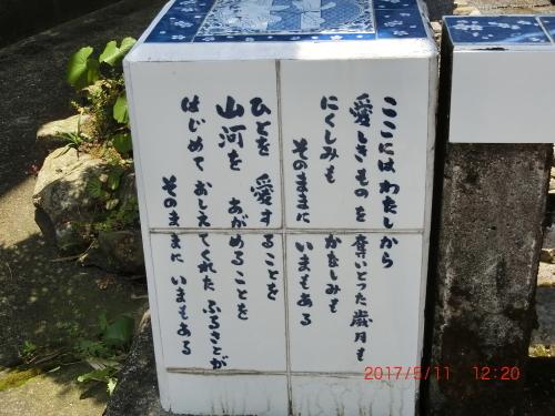 伊万里から平戸へ_c0347126_05455437.jpg