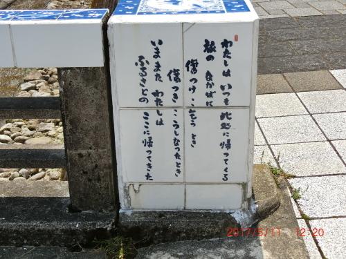 伊万里から平戸へ_c0347126_05464580.jpg