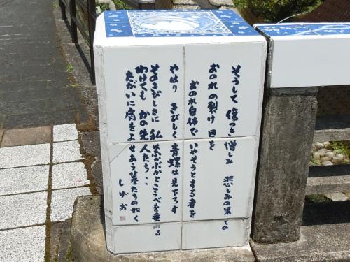 伊万里から平戸へ_c0347126_05482283.png