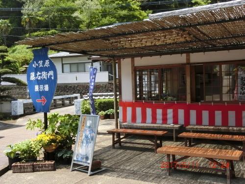伊万里から平戸へ_c0347126_05494642.jpg
