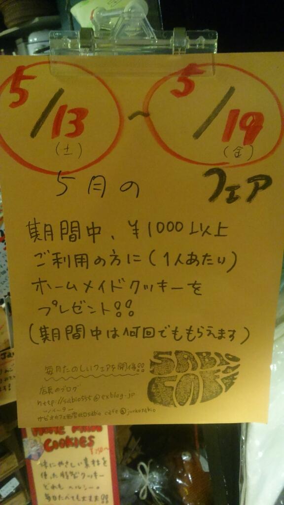 a0052930_20501155.jpg