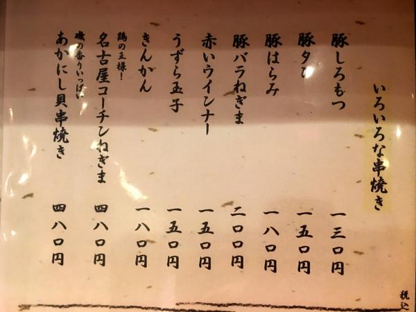 ふう Home_e0292546_20222573.jpg