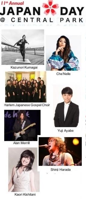 NY最大の日本の祭りJAPAN DAYに出演します(ハーレム松尾公子)_f0009746_23265562.jpg