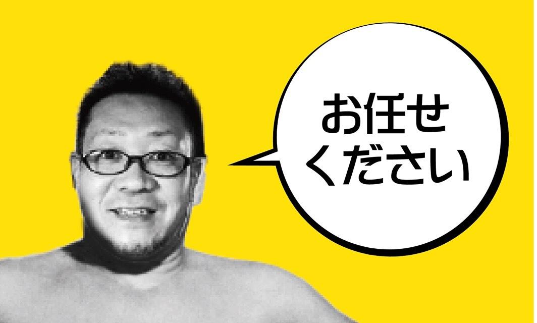 炙り味噌ラーメン 鹿道山_e0132147_16013307.jpg