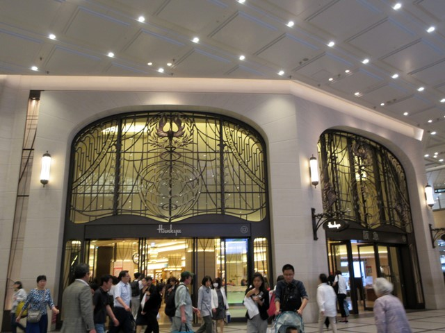 【2泊3日の関西旅行】⑤大阪駅(梅田)散歩のつづき_b0009849_1621818.jpg