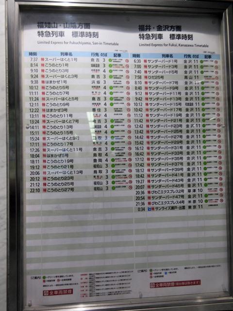 【2泊3日の関西旅行】⑤大阪駅(梅田)散歩のつづき_b0009849_16234568.jpg