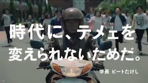 No.3533 5月12日(金):何かを変える前に、自分が変えられるな!_b0113993_16330778.jpg