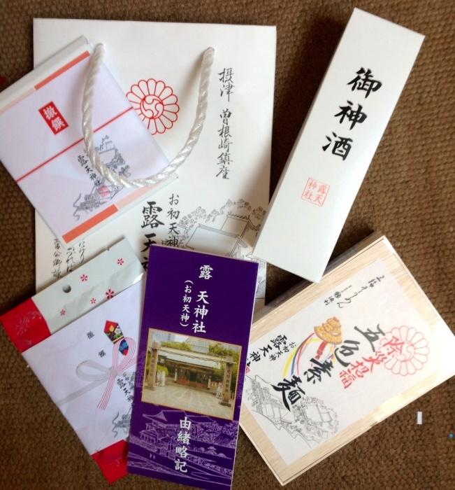 御堂筋アート  お初天神_c0100195_06513911.jpg