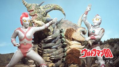 5月のウルトラ大全集は女ウルトラマン、ユリアンこと萩原佐代子さん登場!_a0180302_15285836.jpg