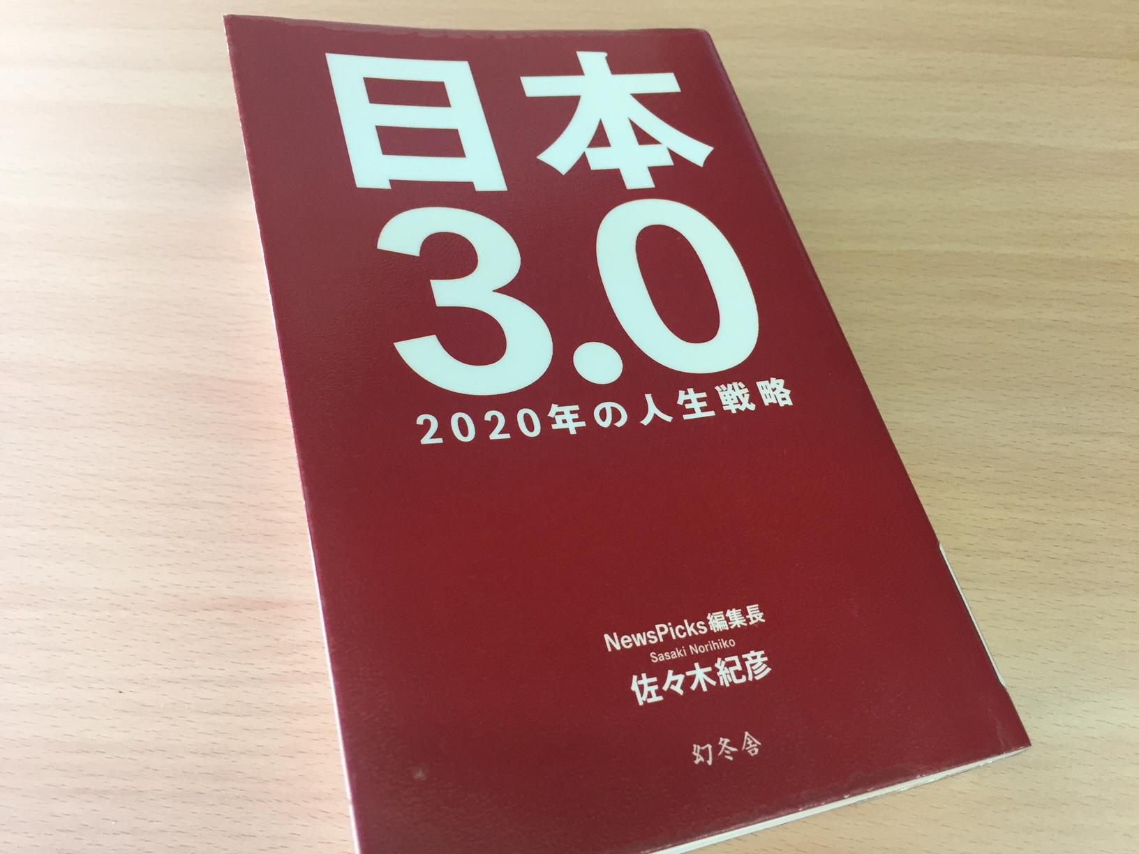 f0064203_11021297.jpg