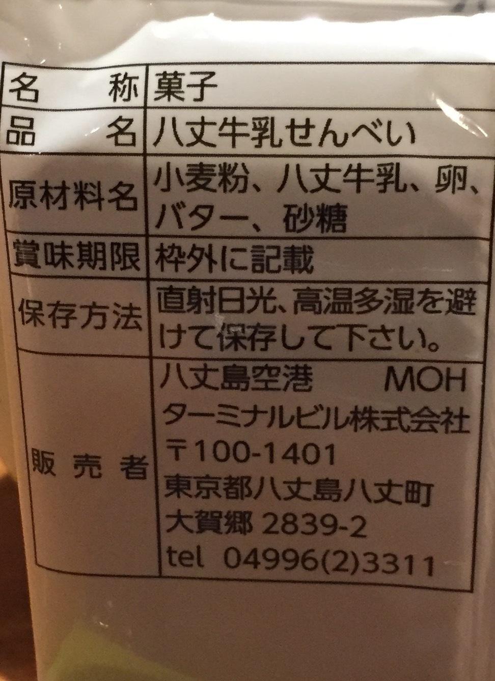 f0144003_00241148.jpg