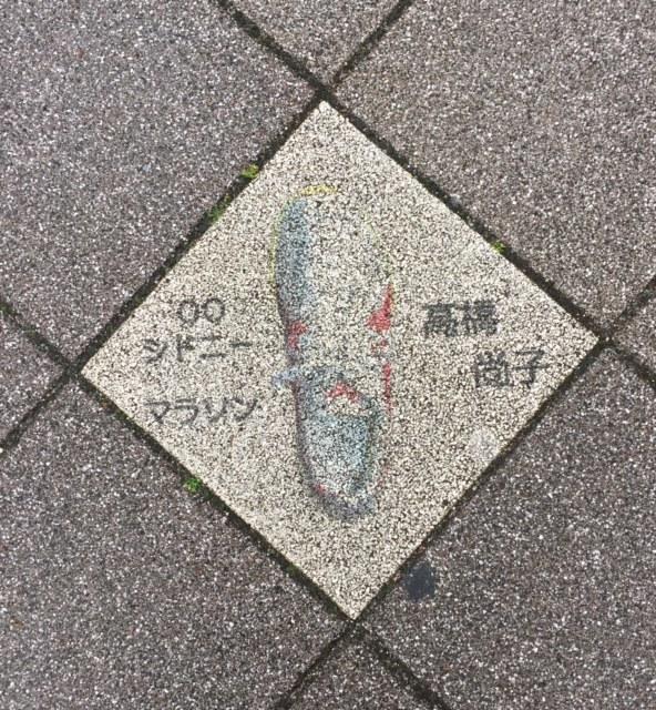 長田区の歩道に五輪選手のシューズの絵。_f0352403_14221177.jpg