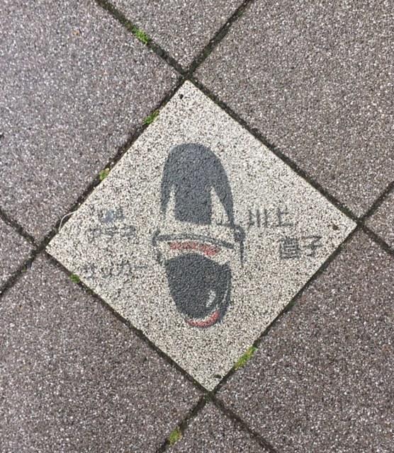 長田区の歩道に五輪選手のシューズの絵。_f0352403_14233168.jpg