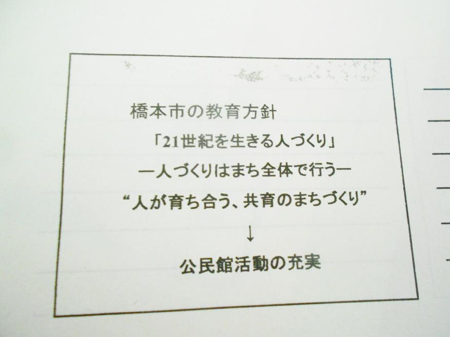 d0095910_11092114.jpg