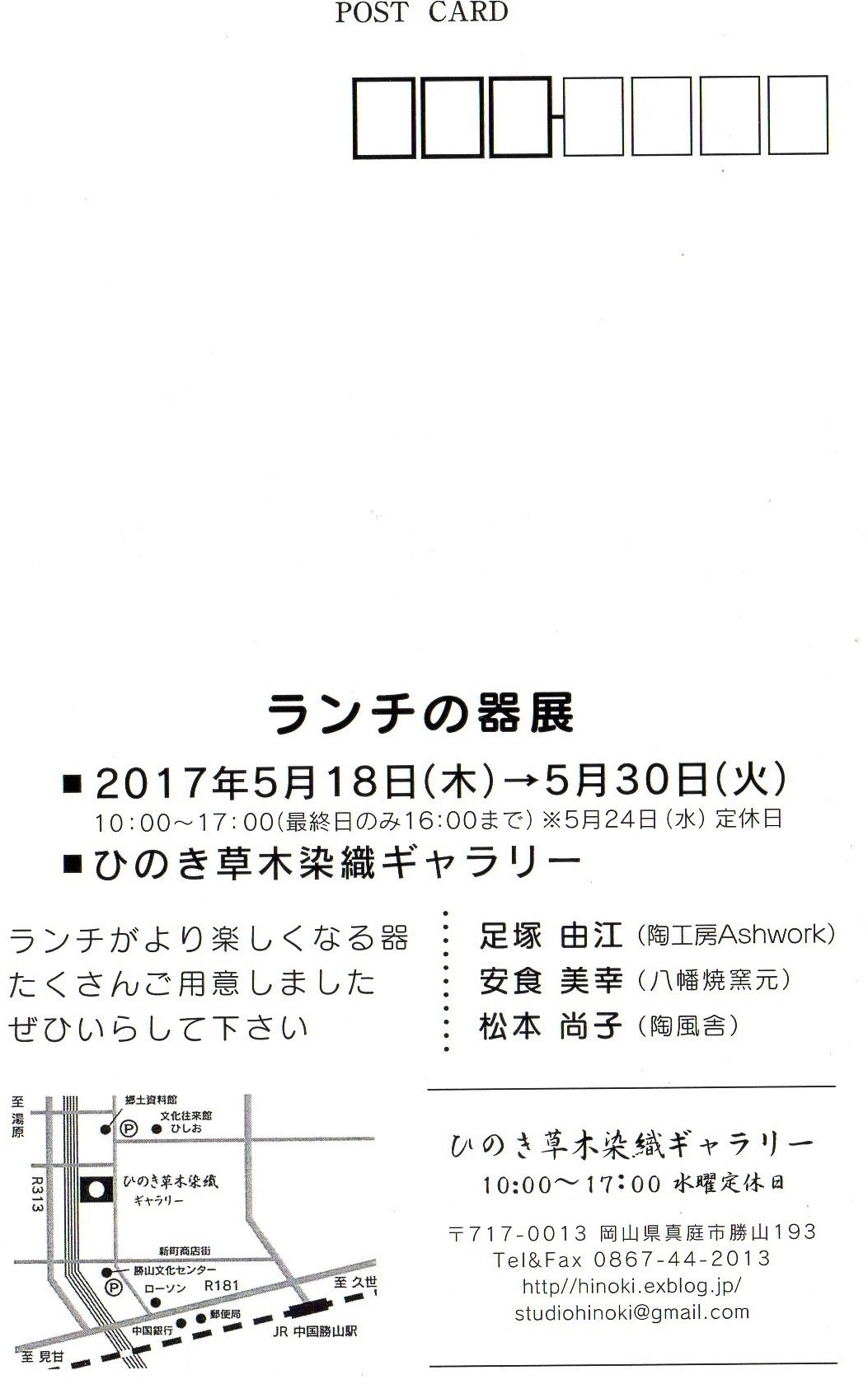b0123911_14135487.jpg