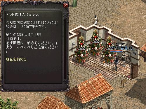 b0056117_03452529.jpg