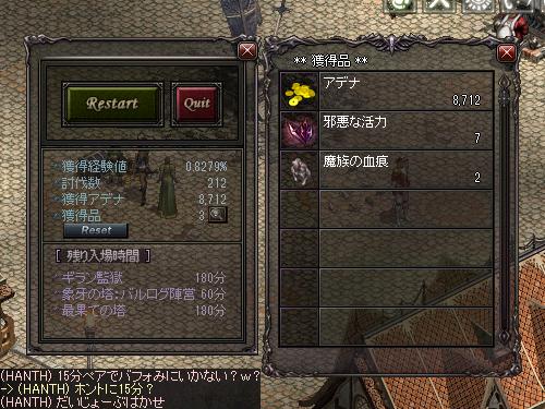 b0056117_06491027.jpg