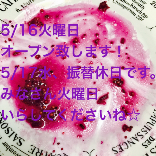 c0177026_12322635.jpg