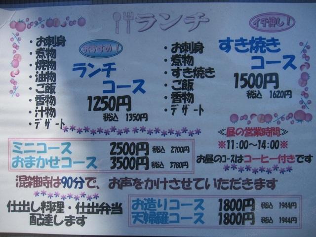 f0231831_19325879.jpg
