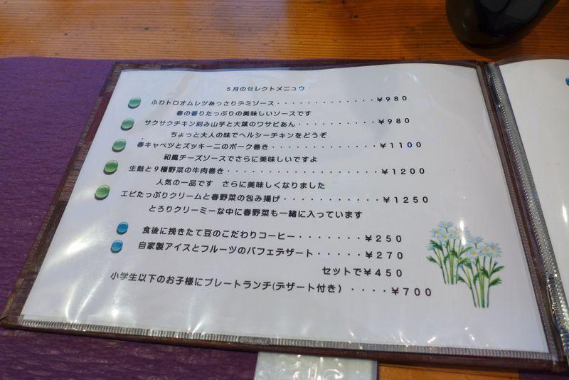 「ZOO」さん 「リジュール」さん (滋賀県大津市)_d0108737_22285248.jpg