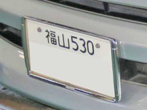 RECS施工!★AZR60 ノア★ミスリル施工も!!_d0156040_16124756.jpg