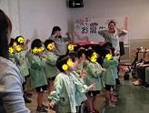 園児交流会_e0163042_14502138.jpg