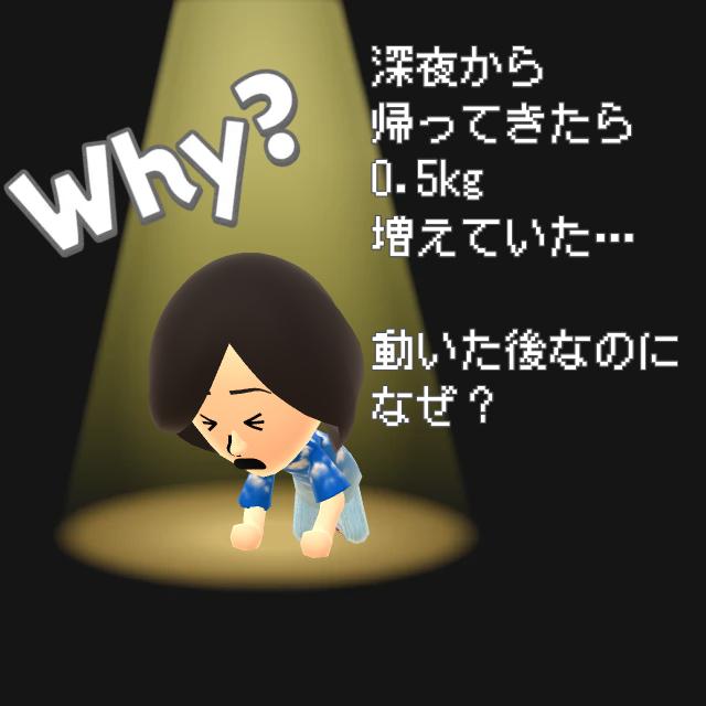 f0183846_11163550.jpg