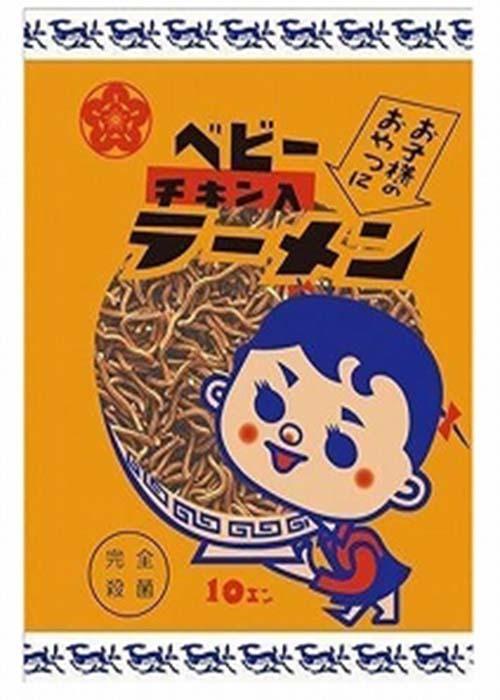 45年前は「ベビーラーメン」だった様な気がする・・・・・確か10円か?20円♪_c0110051_08243945.jpg