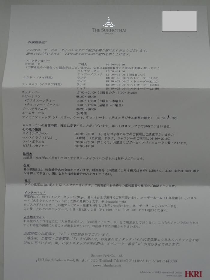 f0036857_1758827.jpg